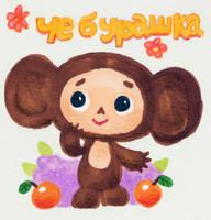 Cheburashka by bmdchan