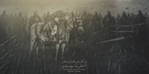 Imam Hussain martyrdom anniversary