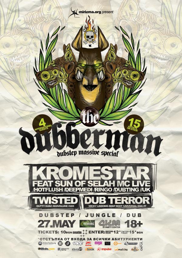 Dubberman