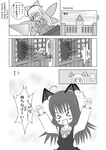 Touhou x Rozen Maiden 4