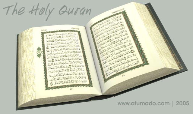 The Holy Quran by afumado
