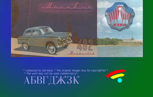 Moskvitch 402 vitrine design by Abrimaal