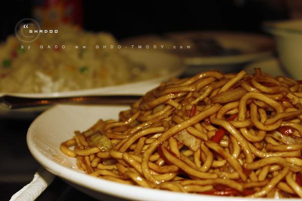 اكل صيني