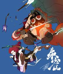Suzaku by minomiyabi