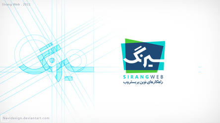 Sirang by Navidesign