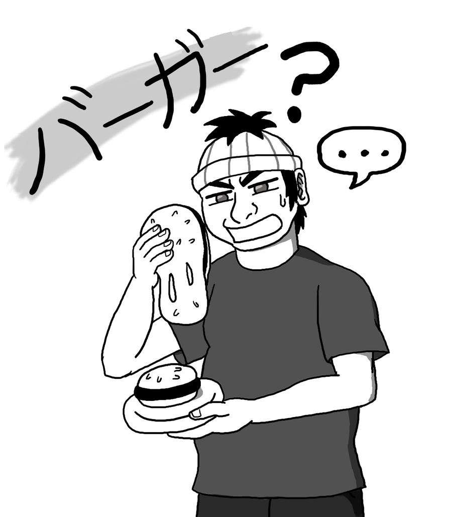BurgerKiller's Profile Picture