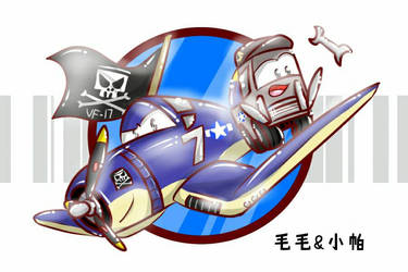 [2/8]Chinese Planes'fans club's LE postcards