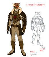 Tygus concept 1 by DanNortonArt