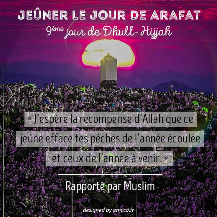 Jeuner le jour de Arafat by mimid58