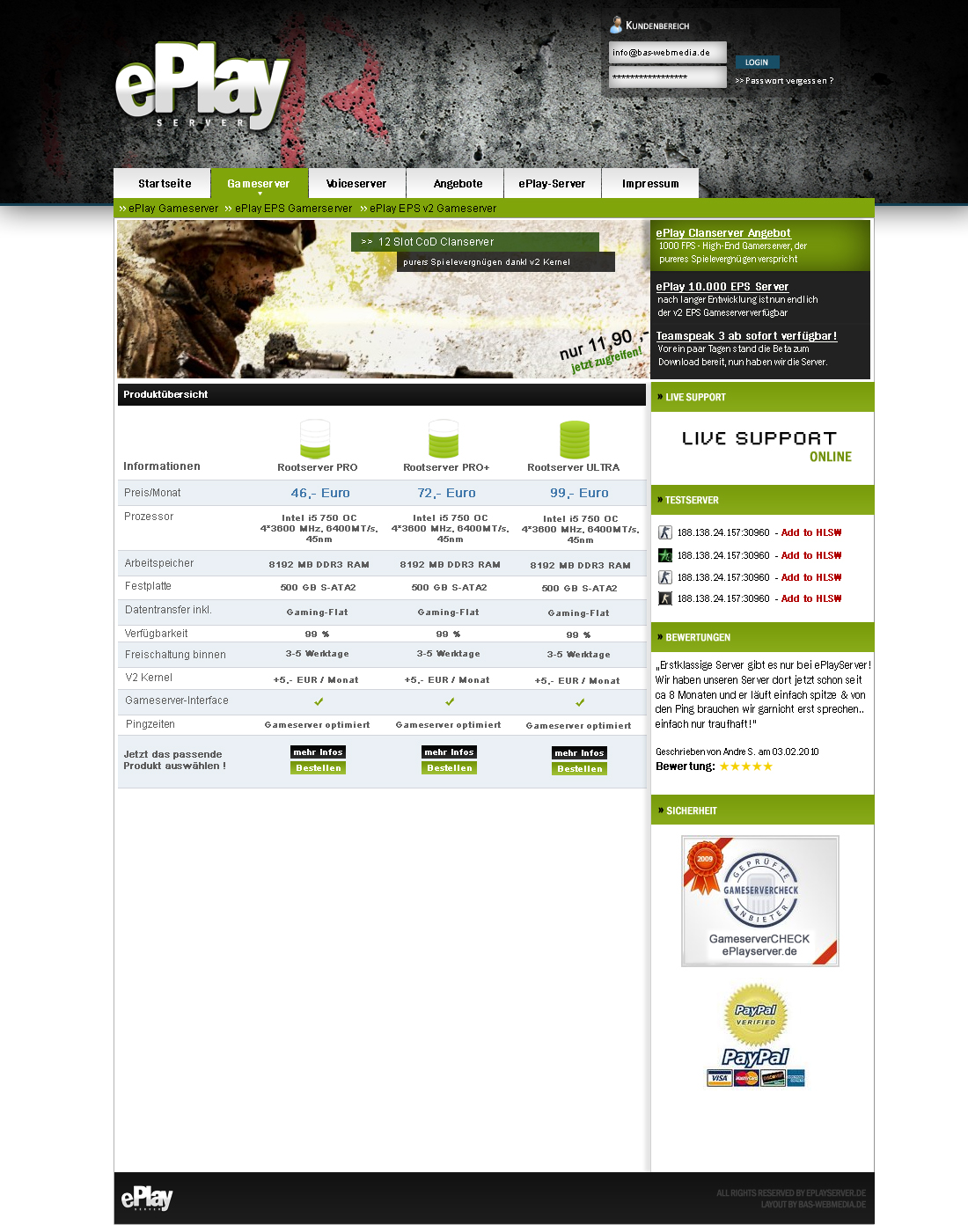 Icq Chat German >> ePlay-Server Hosting Design by BAS-design on DeviantArt