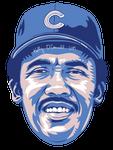 Ferguson Jenkins MLB HoF portrait