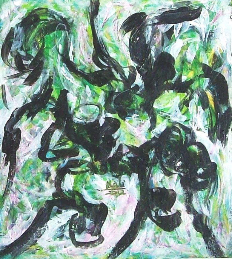 y38 by maliarts