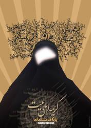 islamic woman by imanart