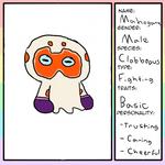 Mahogany (Pokemon Rainbow Quartz)