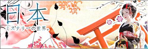 Japan - Banner by RoseSan
