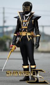 Shinken King by JoeShiba