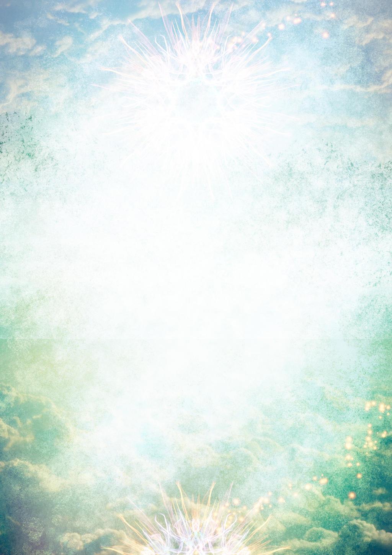 1071 Heavenly Blue