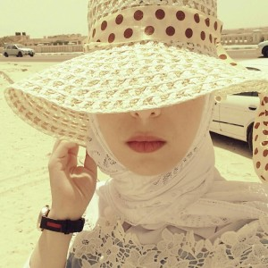 Eman-ammar's Profile Picture