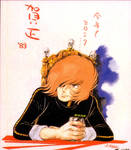 Captain Harlock by Kazuo Komatsubara
