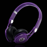 Beats By Dre Performance Professional Purple