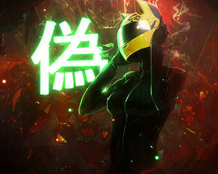 Celty by CallMeHolo