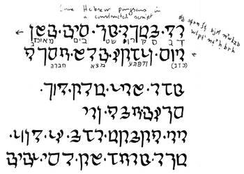 Aramaic-derived conscript