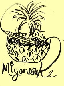 Miyonosuke's Profile Picture