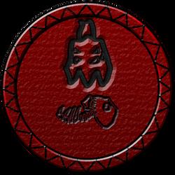 Blutbadian Mark