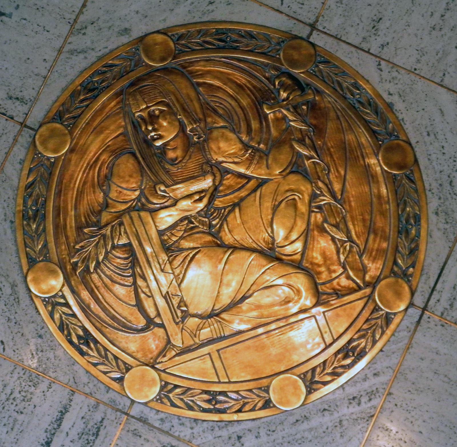 Bronze Floor Medallion By Drewii57 On Deviantart