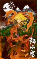Dragon's Rage by TunaEmpress