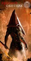 Pyramid head: Red Hunter