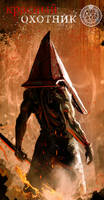 Pyramid head: Red Hunter by SkizzleBoots