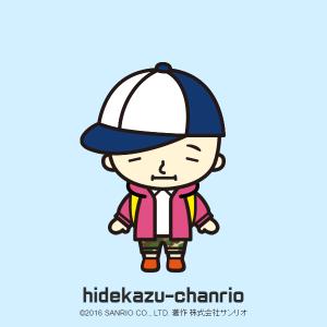 hide5351's Profile Picture