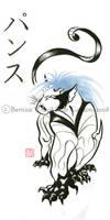 Panther Man by tarkheki