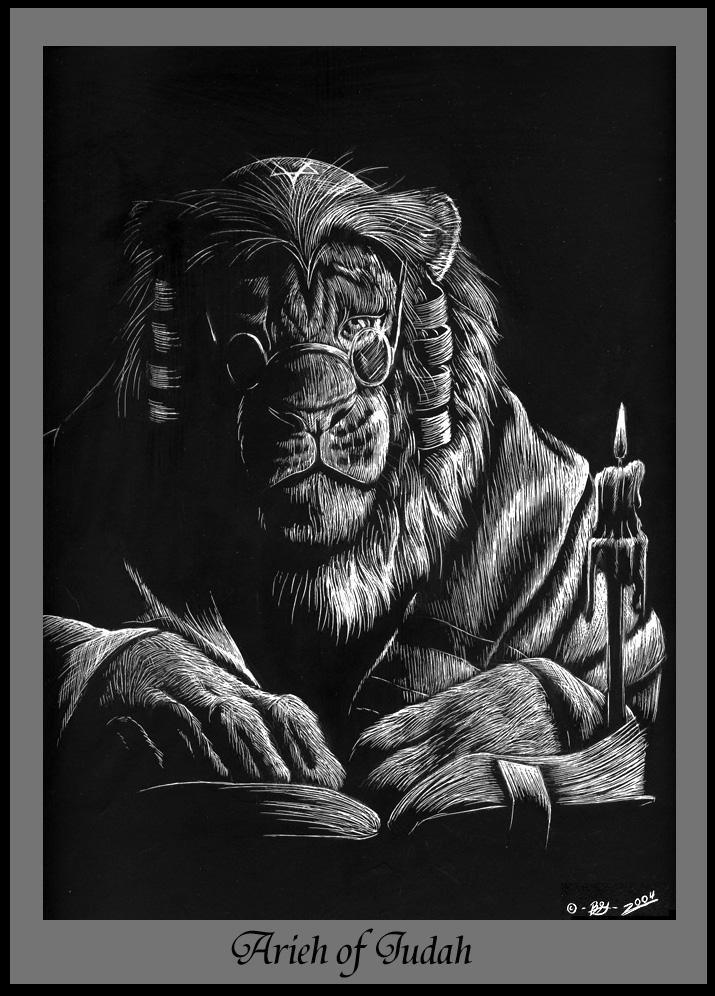 Arieh of Judah by tarkheki