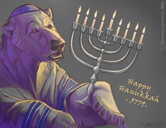 Happy Hanukkah 5779