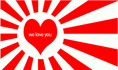 japan__we_love_you__family__by_living_me