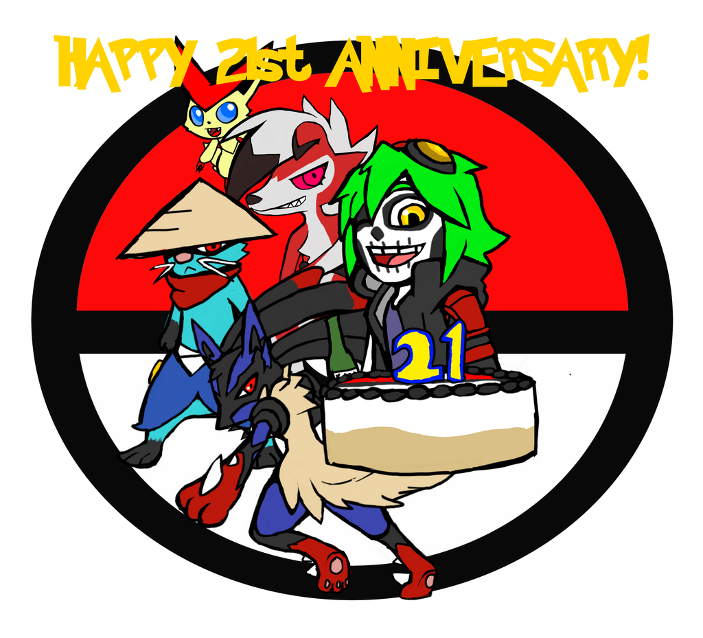 Happy St Anniversary Cake