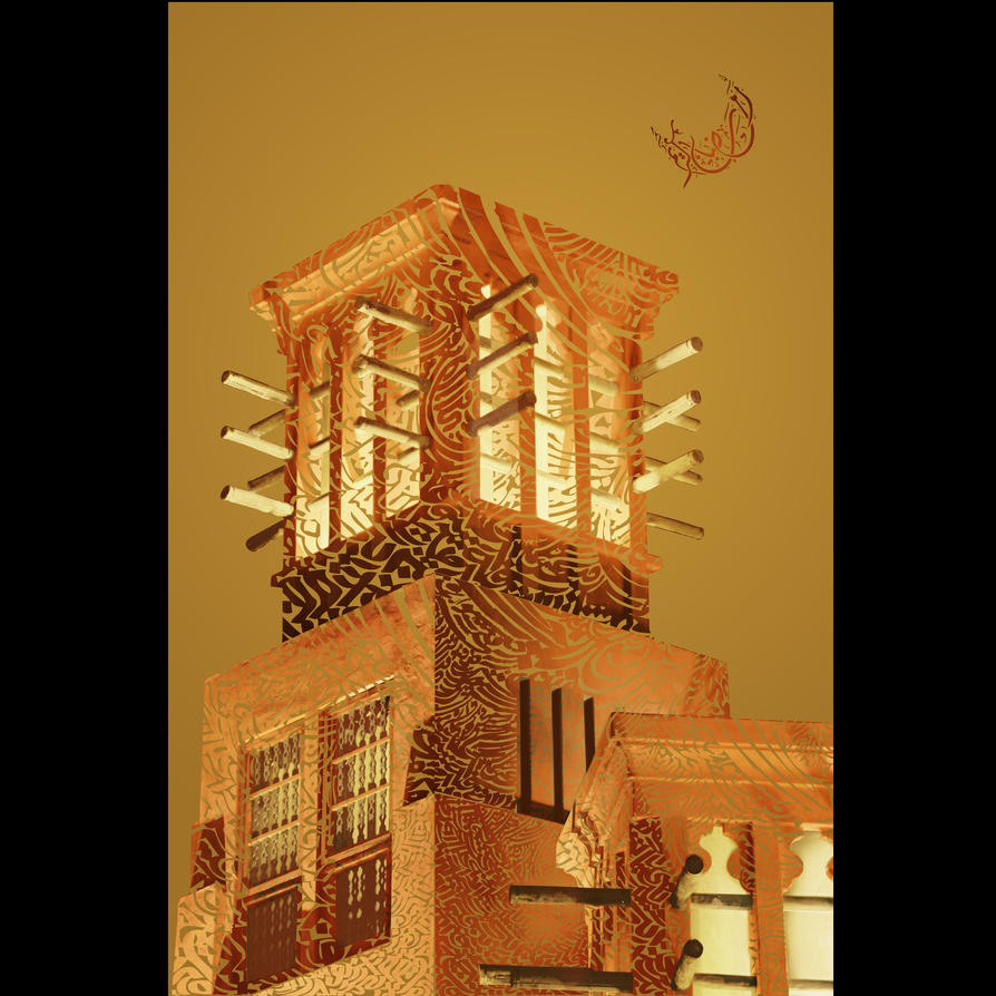 Ramadan Master Visual for Madinat Jumeirah by kajos