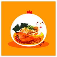 Chicken Ramen by arianeyani