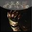 Dead Space Icon by GAMEKRIBzombie