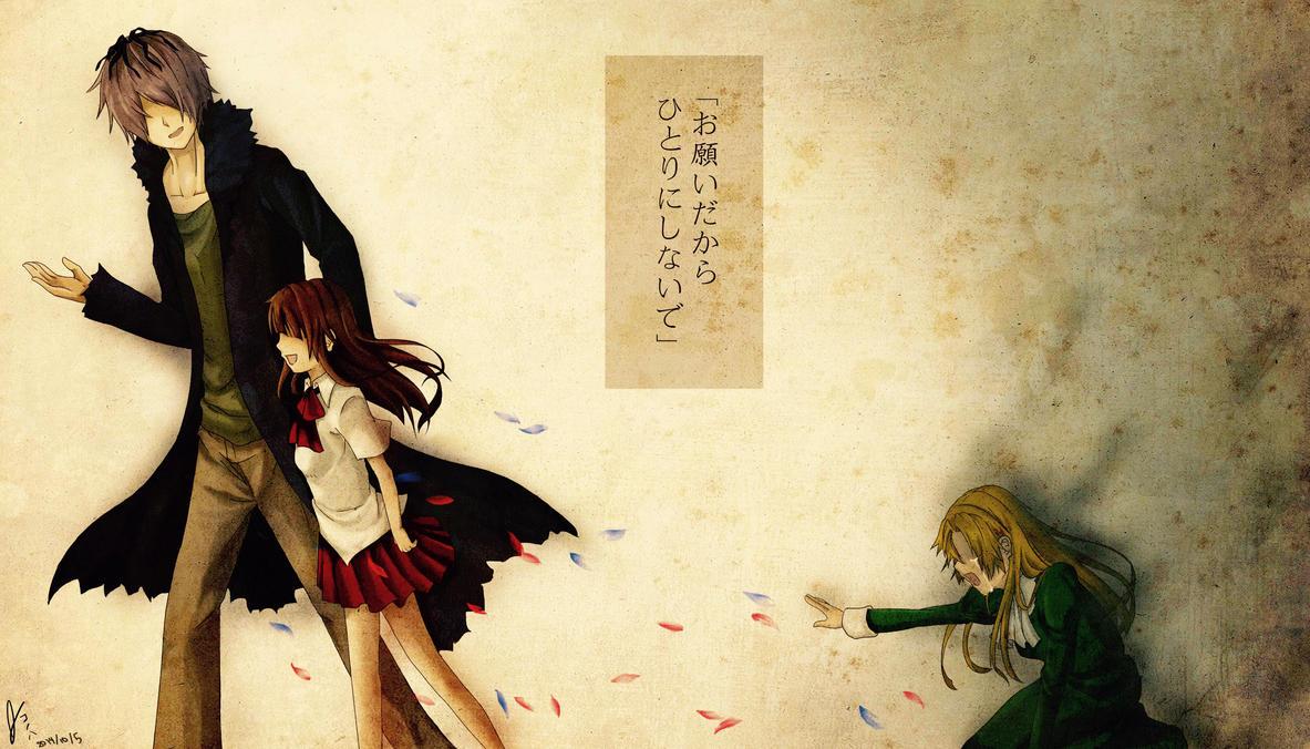 Please Don't Leave Me Alone By Kairikonoha On DeviantArt