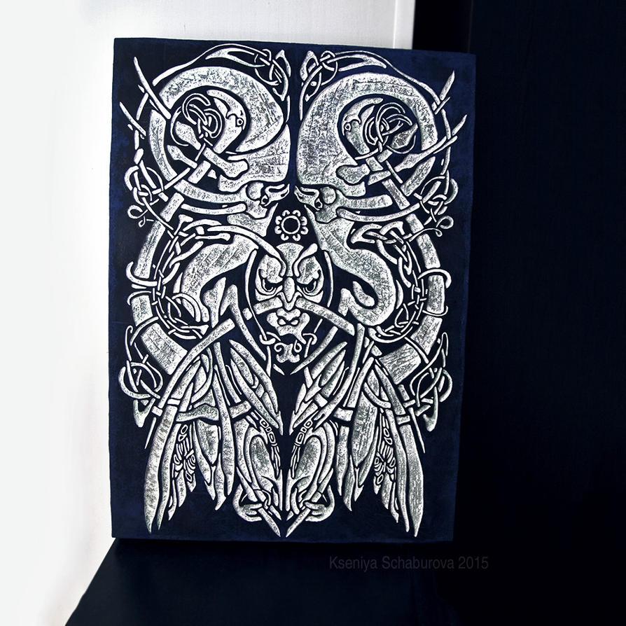 Bug 1 by Vertebra-p
