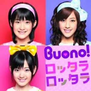 buono143's Profile Picture