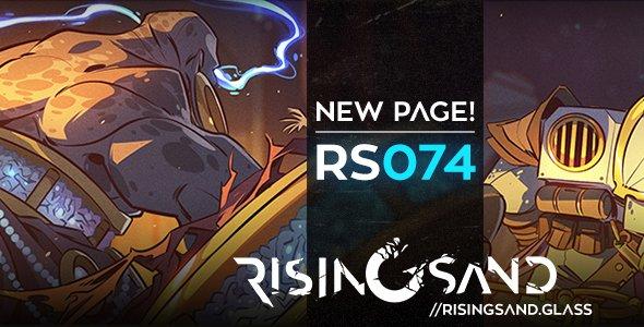 Rising Sand 074 by y2jenn