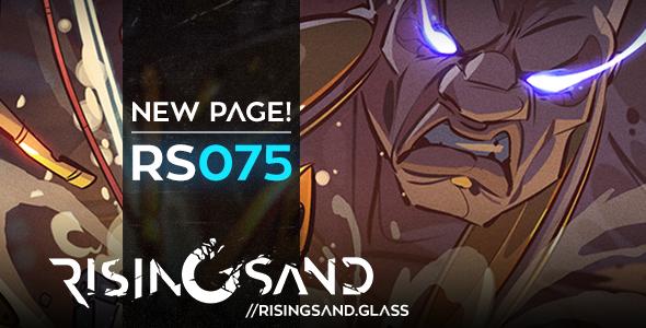 Rising Sand 075 by y2jenn