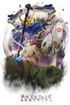 Gundam Barbatos Fan Art