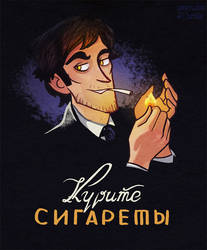 Smoking is Cool by Grrrenadine