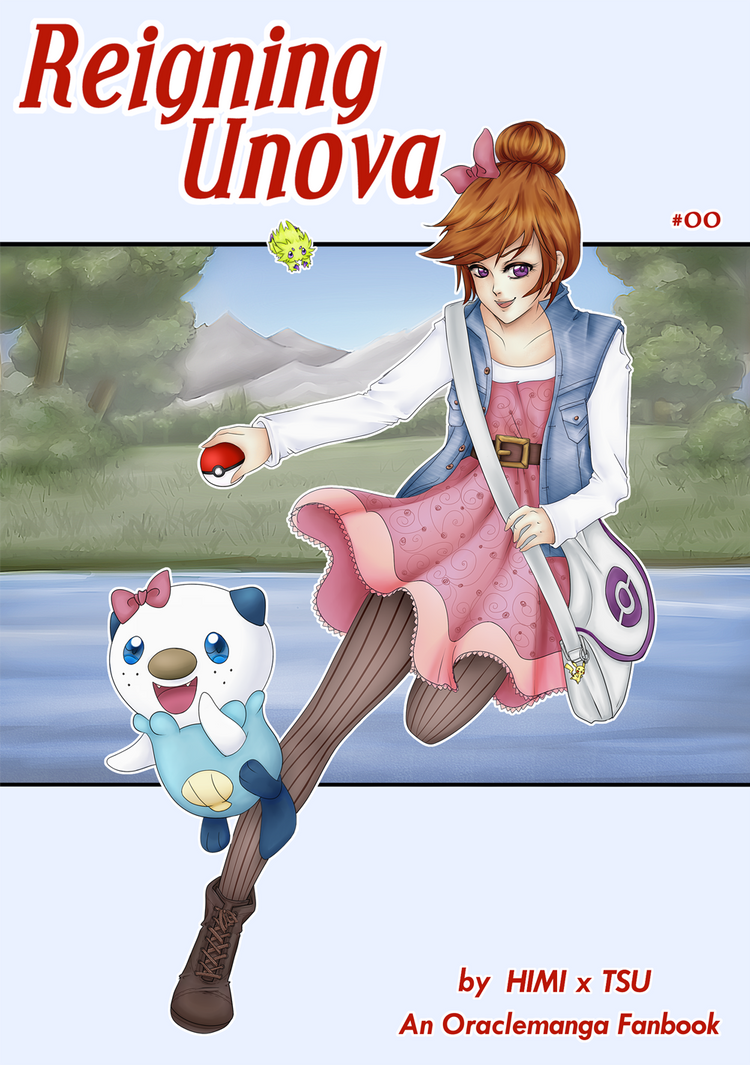 Reigning Unova - Page 00 - Cover by Oraclemanga