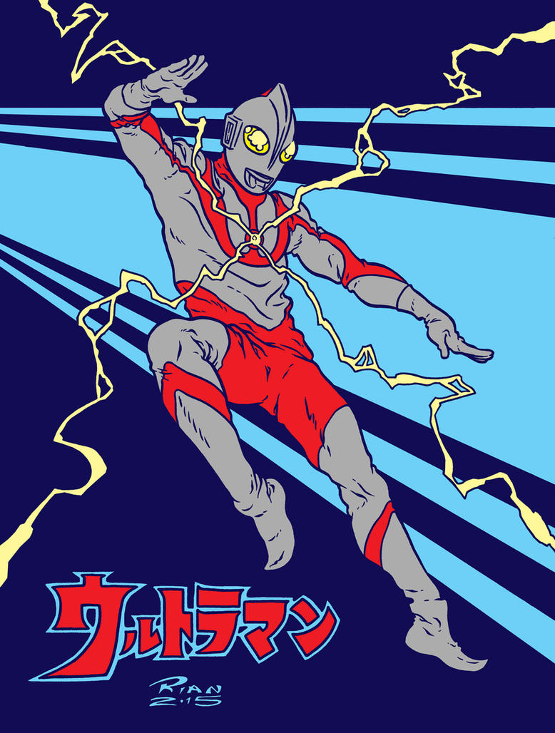 Ultraman Colors by rianmiller